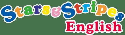 府中と国分寺の英会話・プリスクール・キンダーガーデン|Stars & Stripes English