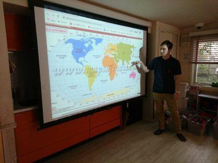 府中 インターナショナルキンダーガーデン Geography(地理)