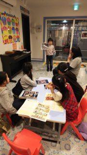 国分寺|英会話(小学生クラス)|English Performanceに向けての練習や取り組み