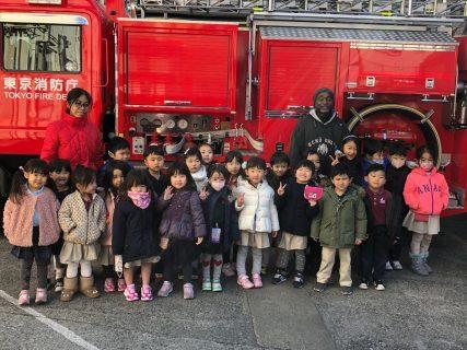 国分寺 インターナショナルキンダーガーデン A field trip to the Fire station